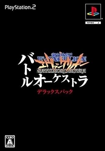 PS2 Deluxe