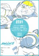 Eva 3.0 poster