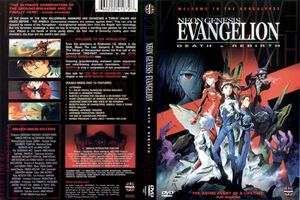 NGE Death and Rebirth English Cover