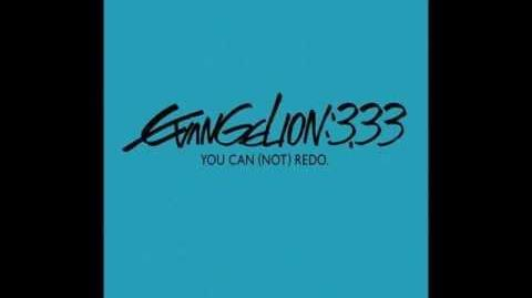 Evangelion 3.33 You Can (Not) Redo Original Soundtrack 3EM02 C17B Nu test02 God's Message