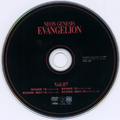 DVD Disc 7.png