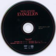 DVD Disc 7
