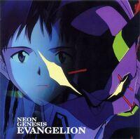 Evangelion OST