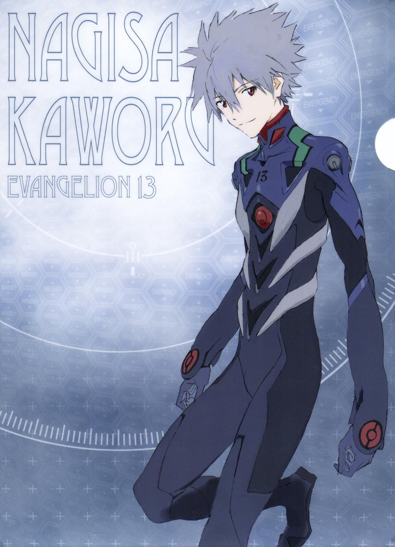 Neo Genesis Evangelion - Kaworu Nagisa by MelSpontaneus on DeviantArt