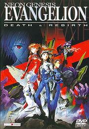 Death&RebirthDVD-Cover