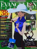 Cover Evangelion Chronicle 38
