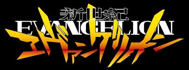 FileNeon Genesis Evangelion Logo