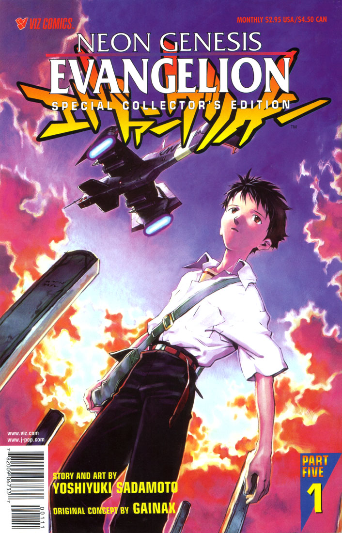 Manga Book 05 Issue 01 Cover