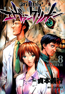 Manga Book 08 (Issue 01) Cover