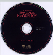 DVD Disc 10