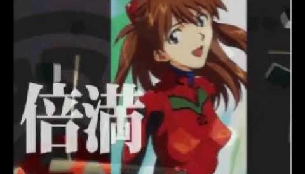 Opening - Neon Genesis Evangelion Eva and Pleasant Friends (Saturn)