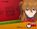 SanteFX Asuka Wallpaper.png