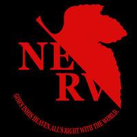 Nerv-logo
