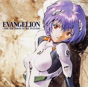 The Birthday of Rei Ayanami