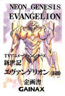 Neon Genesis Evangelion Proposal Pagina 01
