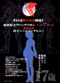 ANIMA Preview