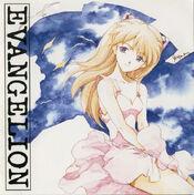 Neon Genesis Evangelion III portada