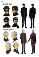 3.0 Gendo and Fuyutsuki