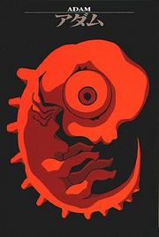 Adan embri