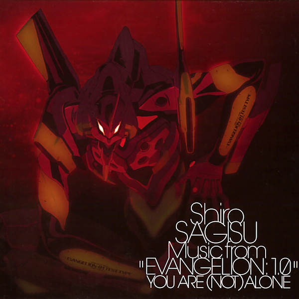 Music From Evangelion 10 You Are Not Alone