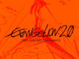 Evangelion: 2.0 You Can (Not) Advance Original Soundtrack
