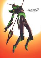 Evangelion 2.0 Promotional poster