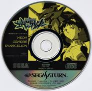 Evangelion en Sega Saturn 3