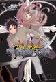 Neon Genesis Evangelion Gakuen Datenroku (Volume 3) Cover.png
