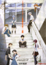 Rebuild of Evangelion 2.0 Poster