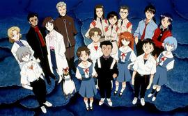 Todos los personajes EP26 (anime)