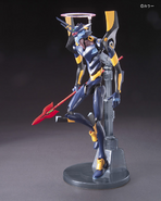 Evangelion Mark.06 Bandai Plastic Model with Spear