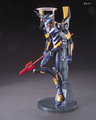Evangelion Mark.06 Bandai Plastic Model with Spear.png
