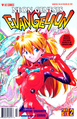Manga Book 06 (Issue 02) Cover.png