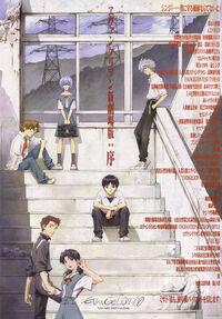 EVA1.11 Promo-Poster
