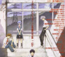 Evangelion: 1.11 – You are (not) alone