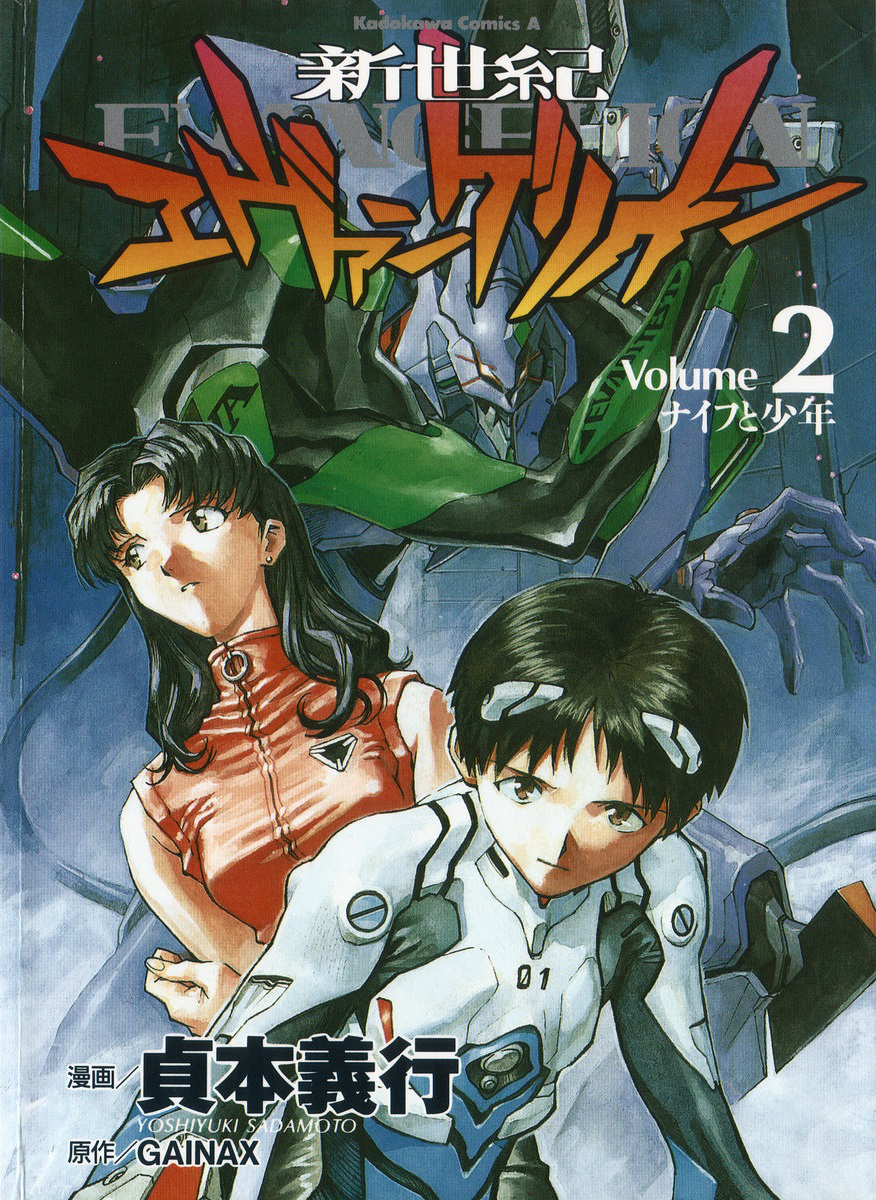 Manga Book 02 Issue 01 Cover