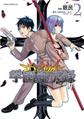 Neon Genesis Evangelion Gakuen Datenroku (Volume 2) Cover.png