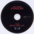 DVD Disc 4.png