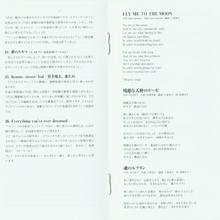 Refrain of Evangelion/Gallery | Evangelion | Fandom