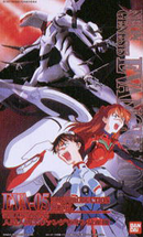 LM-HG Eva-05 Mass Production Model Boxart