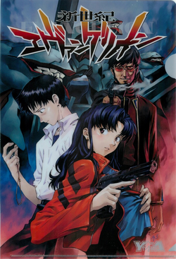 Manga Book 12 (Issue 01) Cover