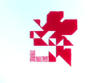 NERVs logo (Evangelion 3.0)