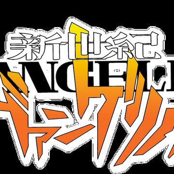 Neon Genesis Evangelion Anime Evangelion Fandom