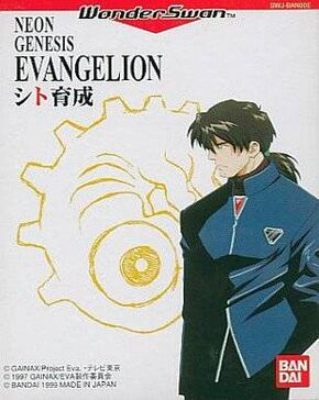 Neon Genesis Evangelion WonderSwan Game Box