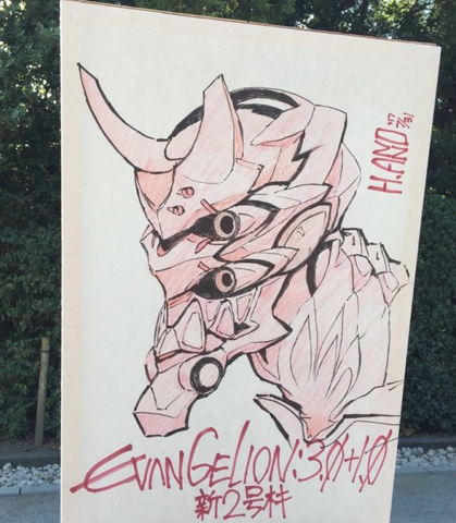 File:「新2号機」 by Hideaki Anno.png