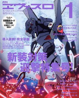 Magazine Unit-04