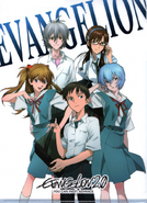 Evangelion 2.0 Poster A