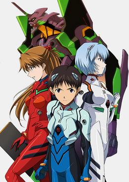 Neon-Genesis-Evangelion-Mobile-Animemx