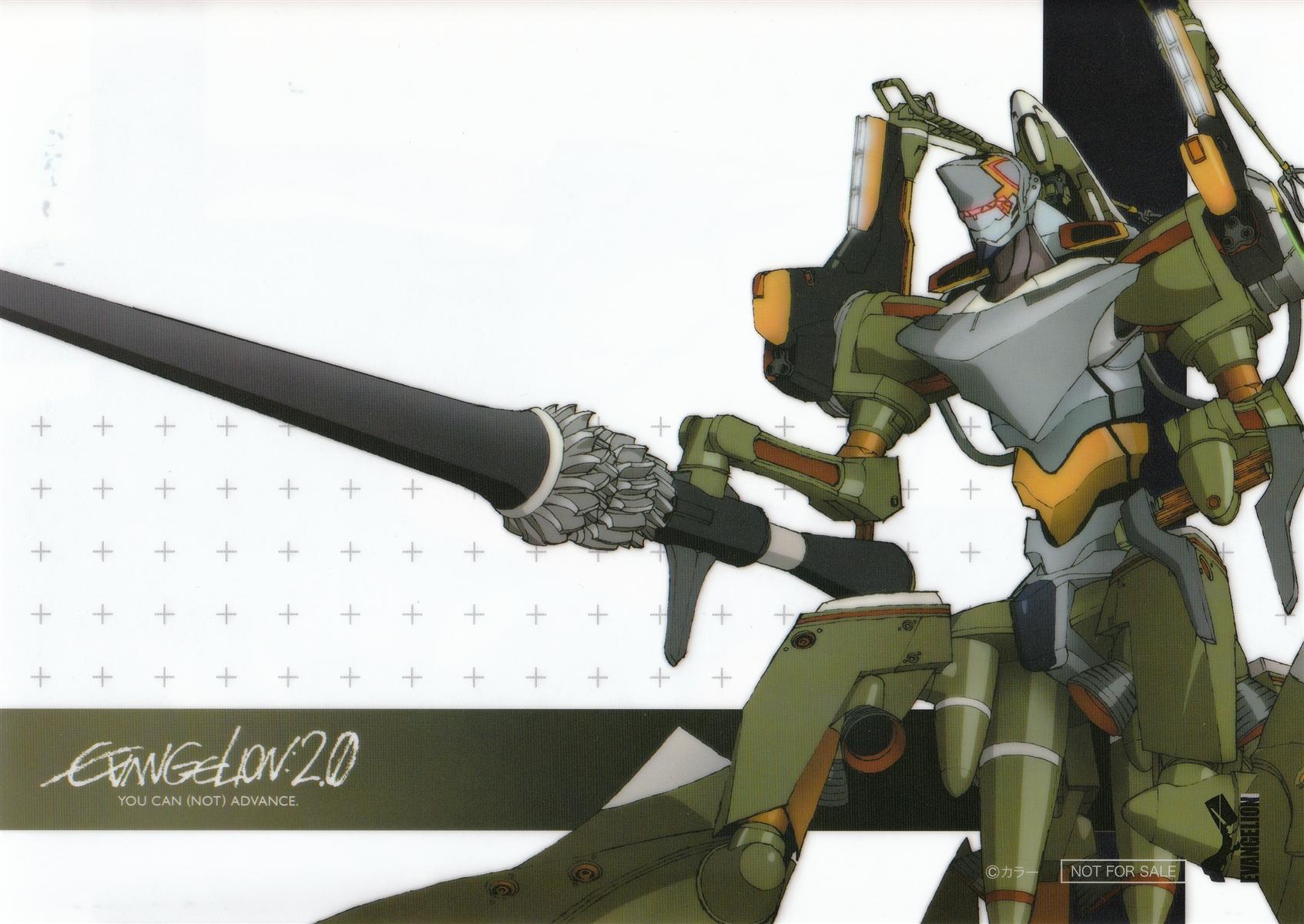 Evangelion Provisional Unit 05 Rebuild Wallpaper