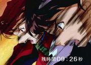 Asuka & Shinji
